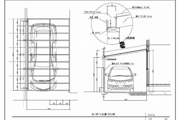 carport_16F5762DE-819C-E478-D943-4689B9AEA6AD.jpg