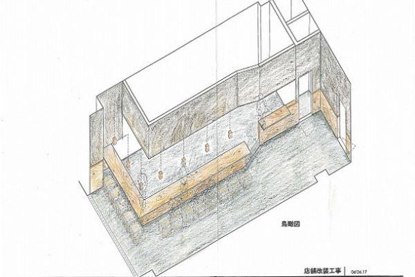 tatumori_245BEABB8-72E4-A4EA-AD85-951C33D01104.jpg